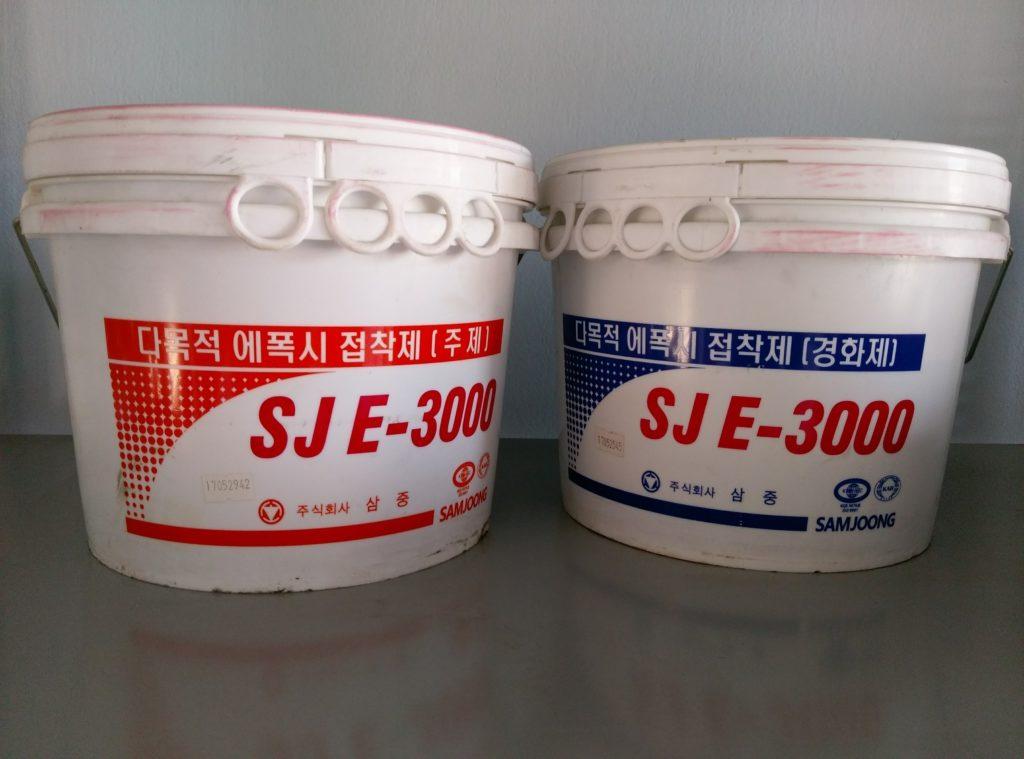Keo gắn đá SJE 3000
